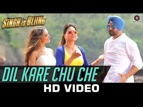 Dil Kare Chu Che - Singh Is Bliing  Labh Janjua
