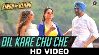 Dil Kare Chu Che - Song Video - Singh Is Bliing