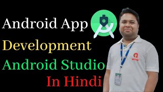 Android Studio Tutorial 01 In Hindi For Beginners