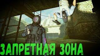 ПОТНАЯ БИТВА ЗА ТОП-1- ЗАПРЕТНАЯ ЗОНА В CS:GO!