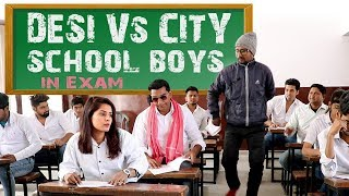 Desi vs City School Boys in Exam | Faridabad Rockers |