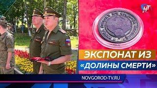 В Боровичах торжественно передали гербовую печать прокурора Второй Ударной армии