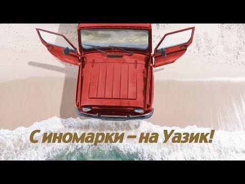 #21. Будущее Хантера. Рендеры Никиты Чуйко. (гл. 5-8)