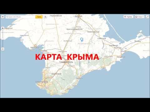 Карта Крыма - подробная карта Крыма. Карта Крыма с городами и с поселками