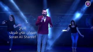 مهند عدنان - تحنين (فيديو من حفل ميوزك الحنين)|2018 تحميل MP3