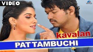 Pattambuchi Full Video Song   Kavalan - The Bodyguard   Vijay   Asin   Latest Tamil Song