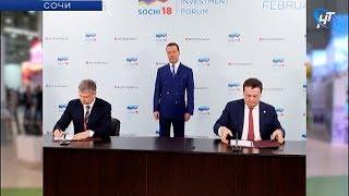 В Сочи продолжается Российский инвестиционный форум