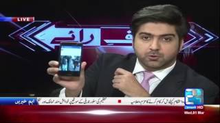 Who started propaganda against  Pashtun in Punjab  Syed Ali Haider show the reality