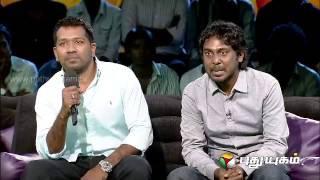 Manam Thirumbuthe - With Actor Vijay Vasanth - Part 2