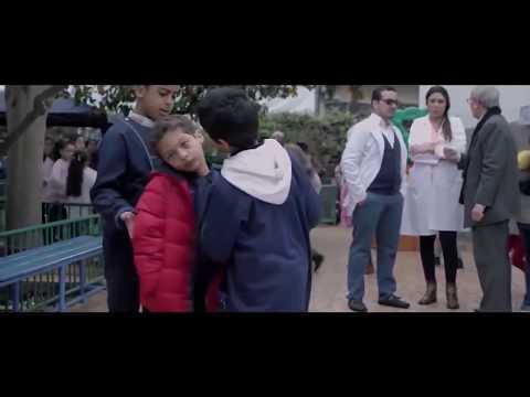 Youss45 #AUTISME (Ali Ya Ali فلم مغربي) #EpJs2team