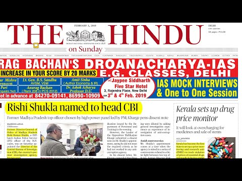 The Hindu Newspaper 03rd February 2019 Complete Analysis
