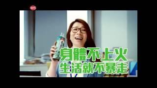 【味丹青草茶_添柴總動員】數字天才篇加冬瓜茶