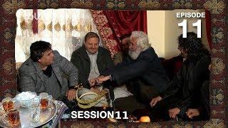 Chai Khana - Season 11 - Ep.11