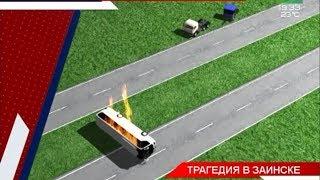 Новости Татарстана 03/07/17