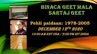 Binaca Geet Mala Sartaj Geet-2