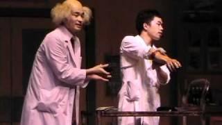 BJFAN-モンスターメイキャップ石田吉田裕2004/08/31千秋楽-USJ