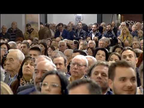 Φ. Γεννηματά: Οι ευρωεκλογές το πρώτο βήμα για τη μεγάλη ανατροπή | 22/4/2019 | ΕΡΤ