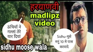 Sidhu Moose Wala Song And Paresh Rawal Funny Call In हरयाणवी Madlipz Video T S Funky