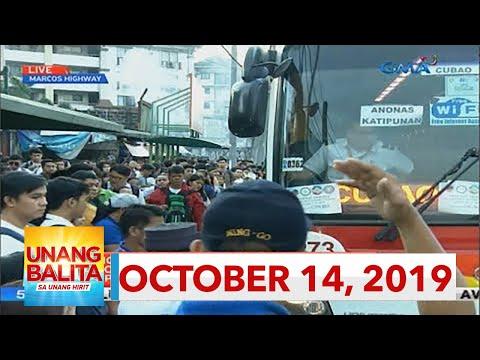 Unang Balita sa Unang Hirit: October 14, 2019 [HD]