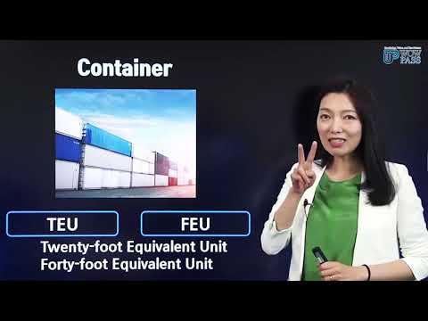 물류TV_핵인싸 무역용어_Container