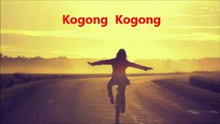 German Song (Kogong) By Mark Forster Lyrics With English Translation!