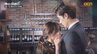 "My Secret Romance (Ya Ya Ya) ""Kore Klip"" Yeni Dizi"