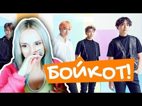 ARMY объявили БОЙКОТ BTS! Песня BIRD и продюсер-женоненавистник | ARI RANG KPOP