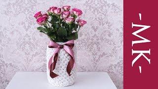 DIY подарок своими руками. Корзинка-ваза из трикотажной пряжи.
