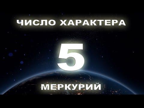 Астрология на 27 октября