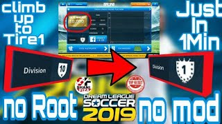 🎮How To Move To Tier 1 From Division 10 In Dream League Soccer 2019 Just  In 1Munite🎮[Android/IOS]