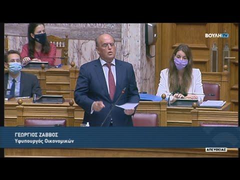 Βουλή: Ομόθυμη καταδίκη του φασισμού από τα κόμματα της Βουλής