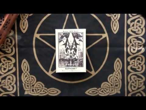 Астрология о знаках задиака