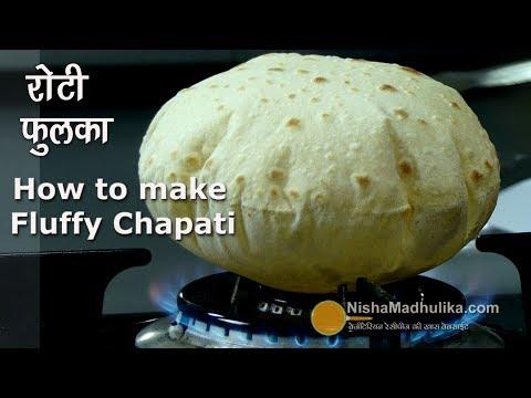 Roti Phulka or Chapati | नर्म फूली फूली रोटी | How to make Chapati – step by step recipe