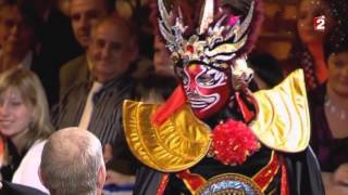 Demons Caught on Camera During Chinese Magic Performance