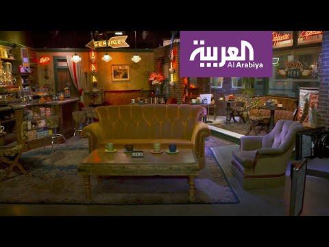 العرب اليوم - شاهد: أماكن تصوير أفلامكم ومسلسلاتكم المفضلة