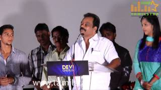 Mokka Paiyan Sappa Figure Semma Kadhal Audio Launch Part 2