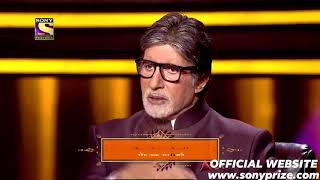 KBC OFFICIAL WEBSITE| KBC LOTTERY |WINNERS CHECK ONLINE|DRAW WINNER LIST