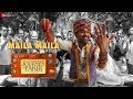 Maila Maila - The Extraordinary Journey Of The Fak