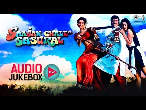 Download Saajan Chale Sasural Songs Jukebox | Govinda, Karisma Kapoor, Tabu | Nadeem Shravan HD Mp4 3GP Video and MP3