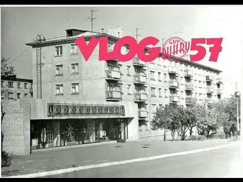 ОПЯТЬ В ПОХОД...))) VLOG#57