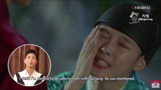 160824 Showbiz Korea: Exclusive date Park Bo Gum
