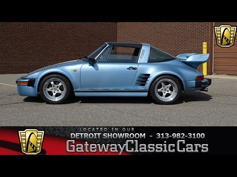 Video of '82 911 - LSOU
