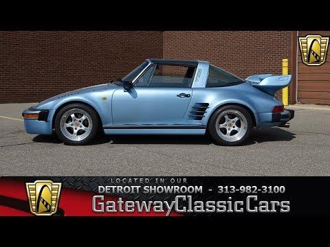 1982 Porsche 911 for Sale - CC-1016958