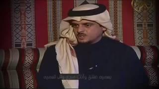 حمد السعيد - قصيدة أحبك ؟ إيه أحبك تحميل MP3