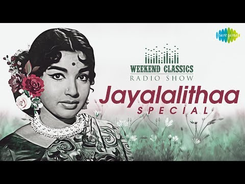 J.Jayalalithaa Special | Weekend Classic Radio Show | Neelo Nenai | Virisey Kannulalo | Alla Neredu