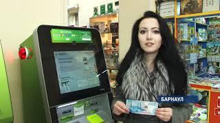 Новые деньги — коллекционная ценность или проблема для россиян