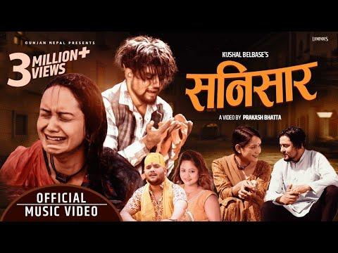 Sanisar सनिसार by Kushal Belbase & Purnakala BC | Ft. Shisir Poudel & Sarika KC| New Lok Dohori Song