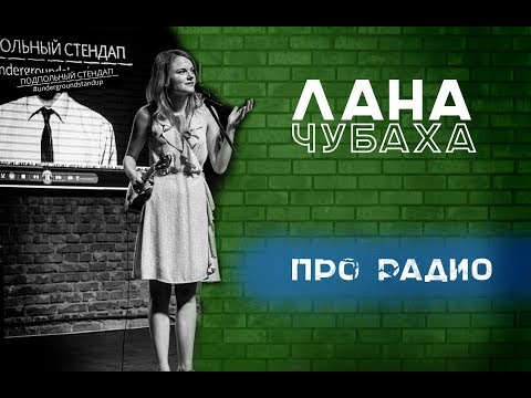 theatre performance Underground stand-up in Kyiv - 7