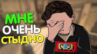 КУПИЛ ЧИТ ЗА 55р | CS:GO