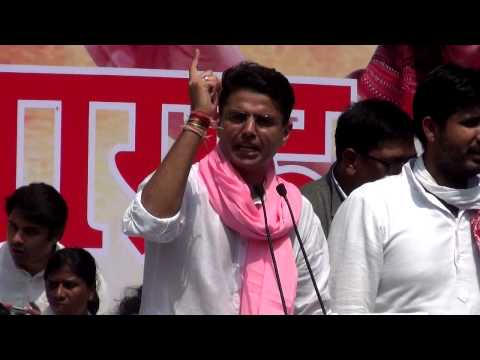 Sachin Pilot speech on the protest of Land Acquisition Bill at Jantar Mantar16 March, 2015